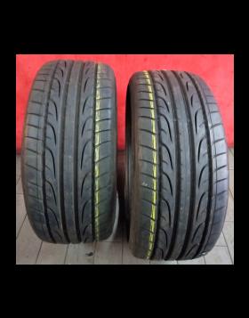 """2 Pneus 215/35/18"""" Dunlop Sp Spor Max 84W XL"""